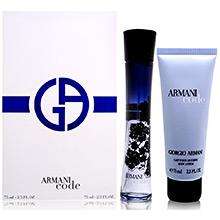Giorgio Armani Code Sada EdP 75ml + tělové mléko 75ml
